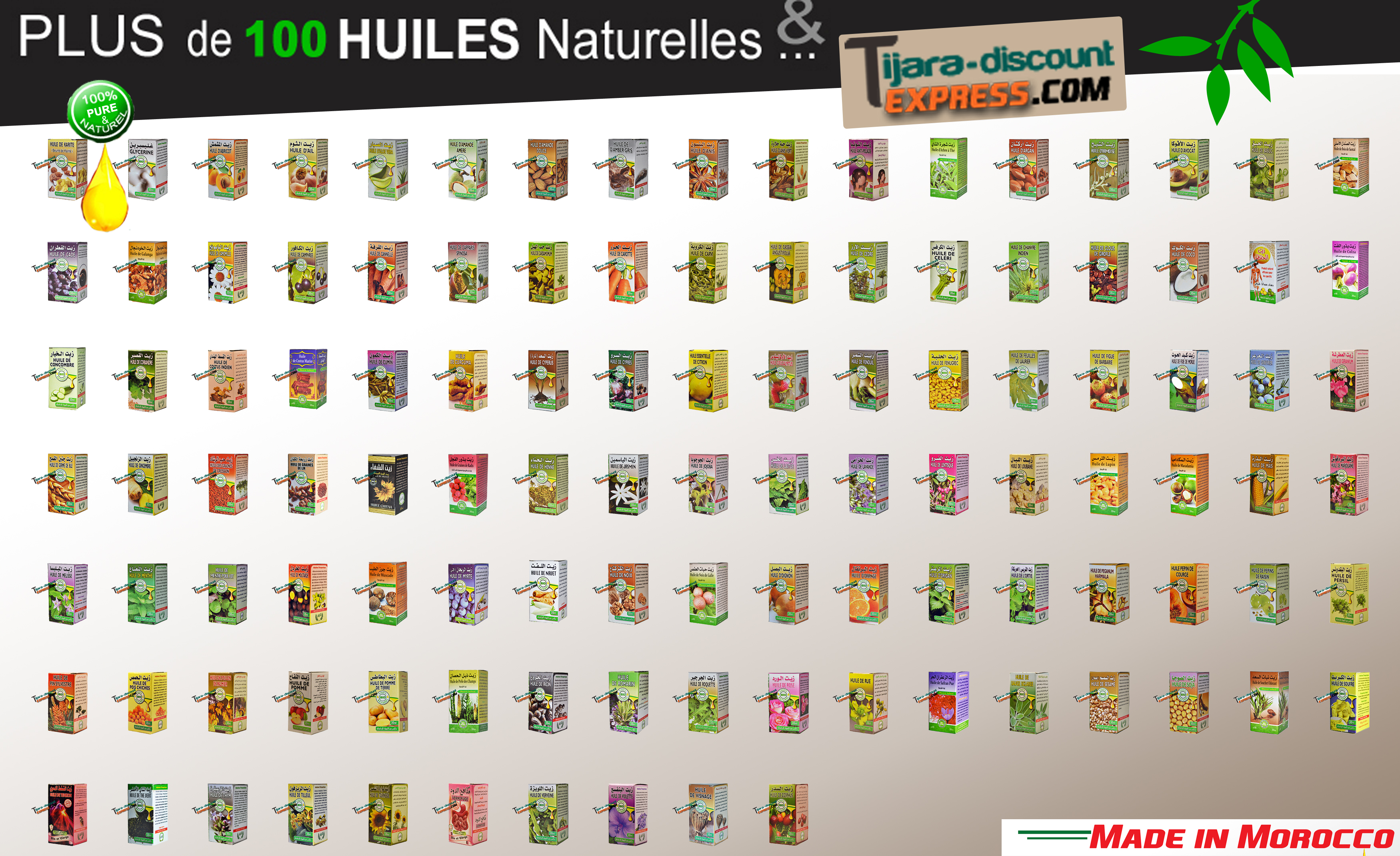 catalogue_huiles_vegetales.jpg